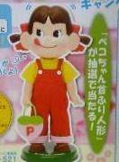 【懸賞当選】不二家 ひなまつり ペコちゃん 首ふり人形 当選書付_画像1