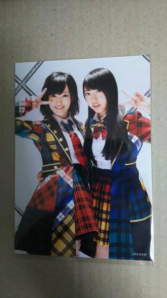 山本彩・木崎ゆりあ/CD「希望的リフレイン」山野楽器特典 写真
