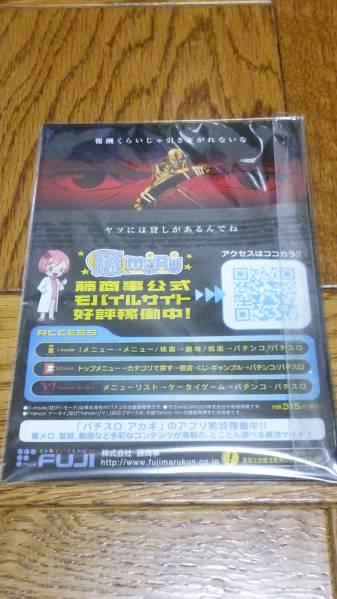 コブラ COBRA パチスロ ガイドブック 小冊子 遊技カタログ 藤商事 寺沢武一_商品状態は、画像で、ご確認下さいませ。