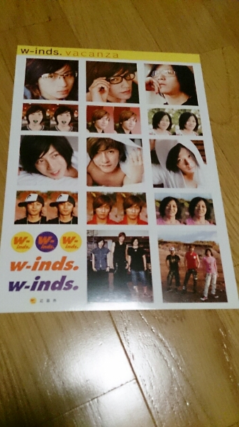 w-inds. 非売品ステッカー vacanza