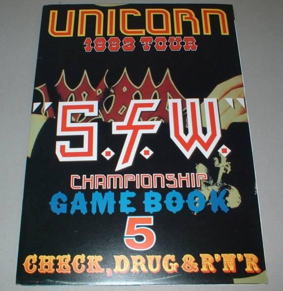 UNICORN パンフ[s.f.w '92 GAME BOOK 5] ユニコーン