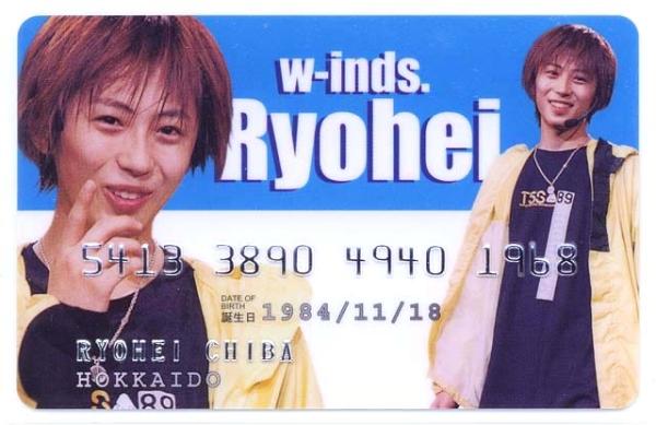 ★w-inds./千葉涼平 クレジットカードサイズ 新品同様 ライブグッズの画像