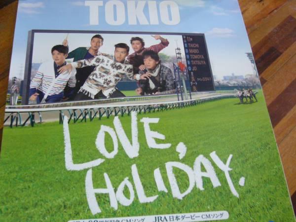 CD告知 B2大 ポスター TOKIO  LOVE.HOLIDAY トキオ