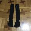ナイキ ソックス ブラック 25 27cm 五本指 青木宣親 背番号 23