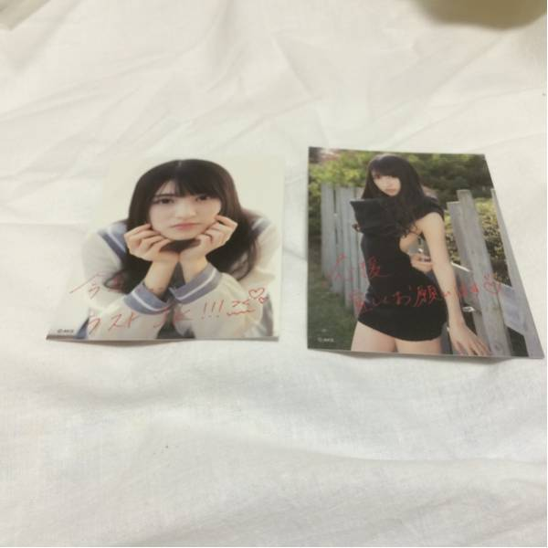 HKT48神志那結衣トレカ当選品2枚印刷サイン入り梱包送料無料 クリックポスト ライブグッズの画像