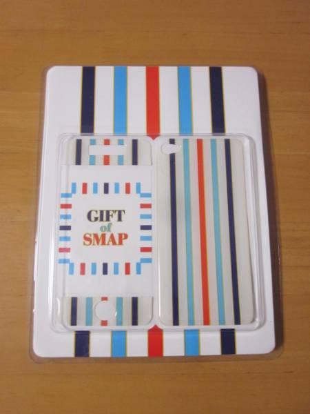SMAP★iPhoneステッカー★GIFT of ~★コンサート★ライブグッズ