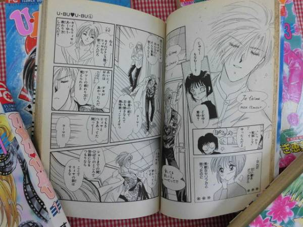 ●U・BU・U・BU 少コミフラワーコミックス全6巻 すぎ恵美子_画像3