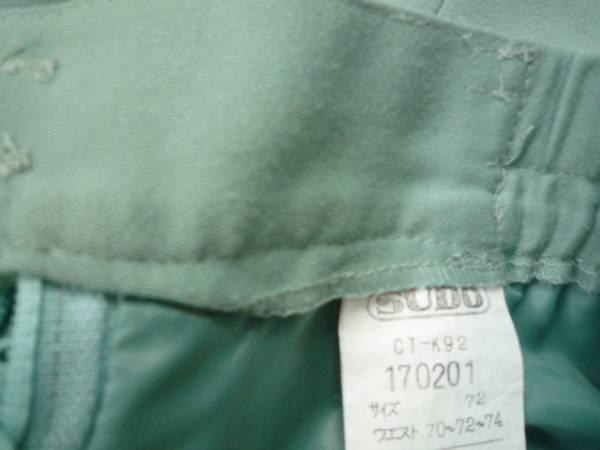【お得!!】■SUDO■ 台形スカート 緑色系 膝丈 無地 72_画像3