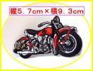 アイロン接着刺繍ワッペン◆ハーレー風バイク赤1◆ドゥカティ・バイク・ワンポイント・つなぎ・カワサキ・ホンダ・ヤマハ