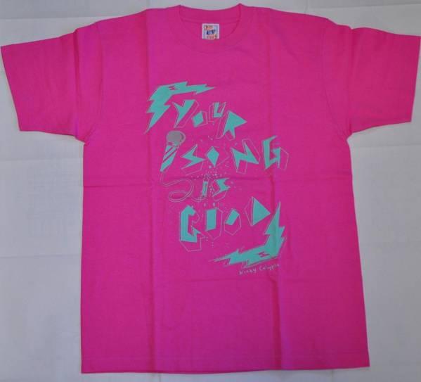 新品★your song is good Tシャツ メンズ M