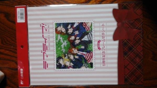 《人気絶頂》ラブライブ5周年記念フレーム切手シート