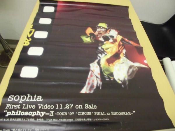 <ak-0181>sophia☆FirstLiveVideoポスター