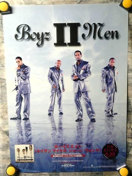 k4【ポスター/B-2】ボーイズ II メン/Boyz II Men/'00