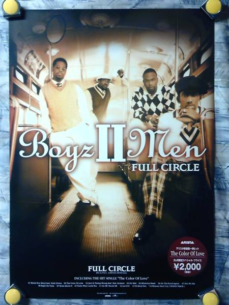 p5【ポスター/B-2】ボーイズ II メン/Boyz II Men/'02