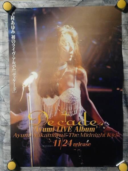 g3【ポスター/B-2】中村あゆみ/'93-Decade/告知ポスター
