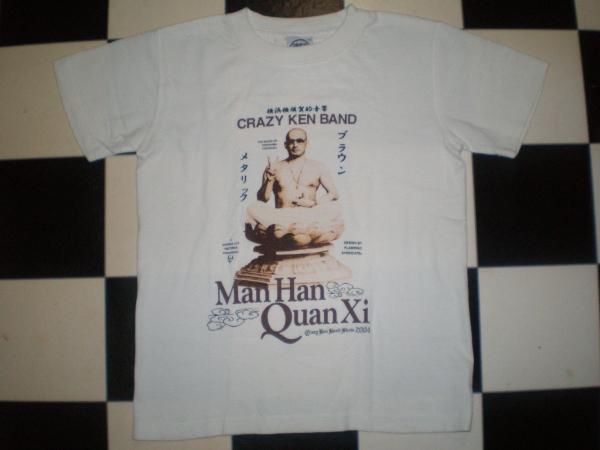 CRAZY KEN BAND クレイジーケンバンドショウ2004 Tシャツ XSサイズ 横山剣 ロック ポップス ソウル ファンク ジャズ ラテン クロスオーバー