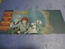 TSUTAYA配布ブックカバー 赤髪の白雪姫 5枚 あきづき空太