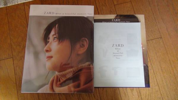 ZARD WHAT A BEAUTIFUL MOMENT TOUR パンフ