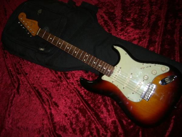 Guitarshopabc img600x450 1460985935c74kmn12101