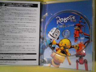 DVD ☆☆ ロボッツ ☆☆ 特別編 (中古)