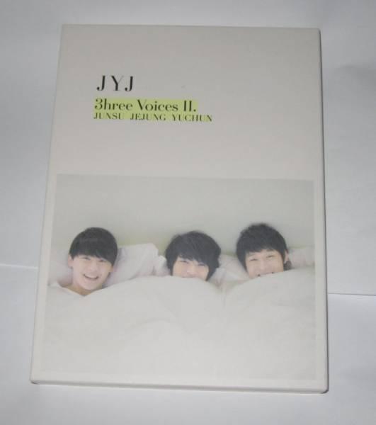 JYJ 3hree voices II JUNSU JEJUNG YUCHUN DVD 初回版 切手可