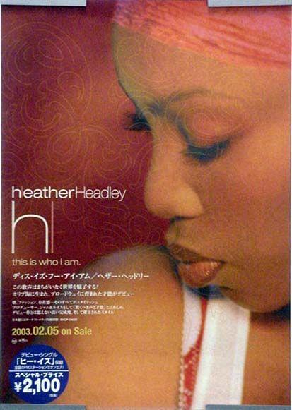 Heather Headley ヘザー・ヘッドリー B2ポスター (F07003)