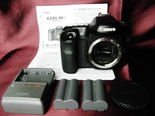 美品 動作確認済 Canon キャノン EOS 40D デジタル一眼 電池2個付 高感度・高解像度大型単板CMOSセンサー搭載 約1010万画素_動作確認済 電池2個付