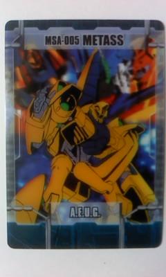 森永 ガンダム カード 2ー22ー318 メタス Z_画像1
