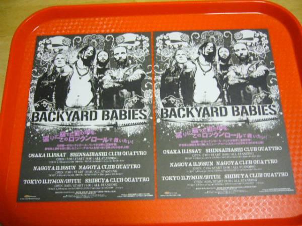 バックヤード・ベイビーズ 2008年来日公演チラシ2枚 ☆即決 Backyard Babies