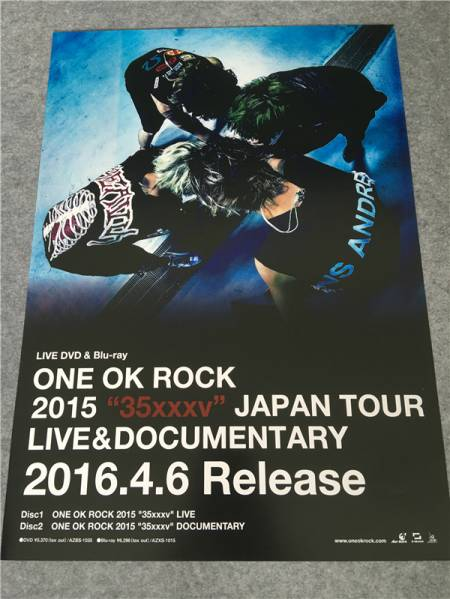 ONE OK ROCK 35xxxv JAPAN 店頭告知ポスター