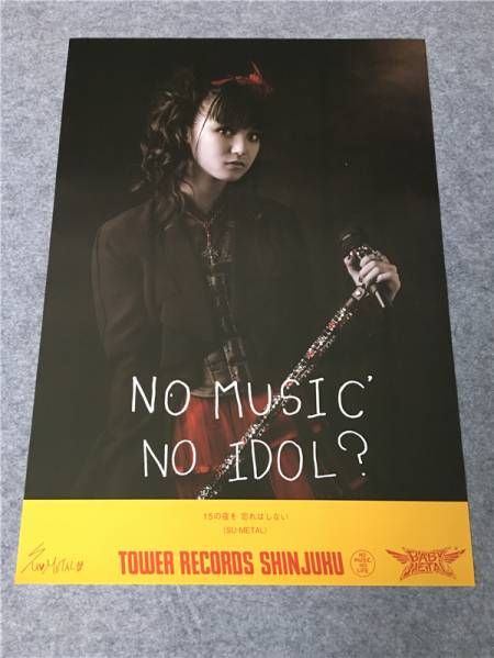BABYMETAL NO MUSIC NO IDOL SU-METAL ポスター