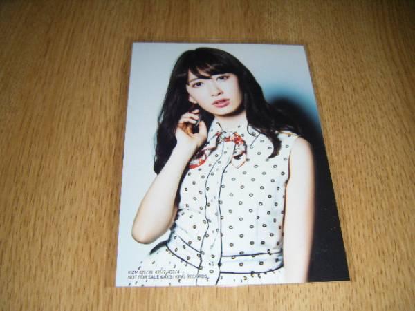 ★AKB48★翼はいらない・通常盤特典封入生写真 小嶋陽菜 1枚_画像1