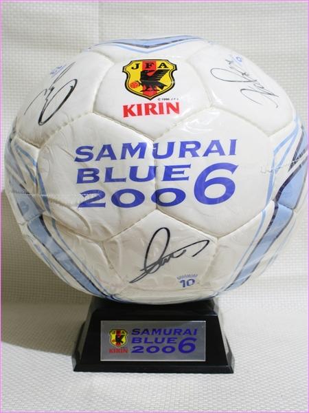 レジェンド日本代表'06店頭販促記念サインプリントボール 5号球