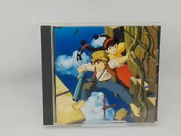 久石譲(音楽) 天空の城ラピュタ サウンドトラック 飛行石の謎 グッズの画像