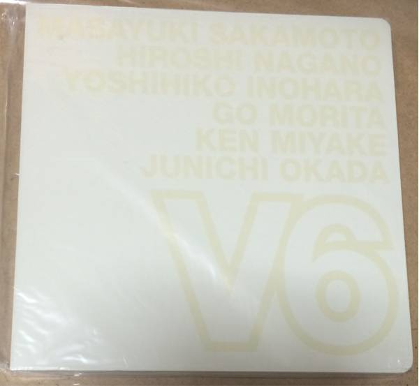 ◆SUMMER SPECIAL DREAM LIVE 2004 V6 ツアー パンフレット