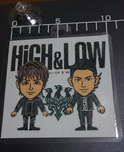 High&LOW 雨宮兄弟カーサイン