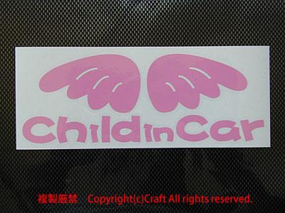 Child in Car (天使の羽)ステッカー(ac/ライトピンク)はねチャイルドインカー**_実物(見本)です