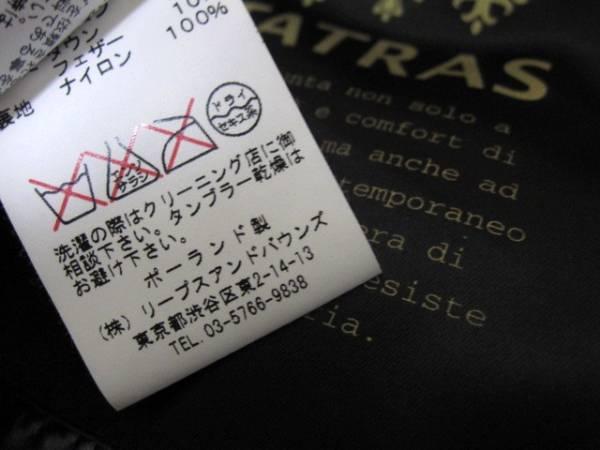 TATRAS/タトラス 迷彩/カモ柄 ダウンベスト/2☆国内正規品_画像3