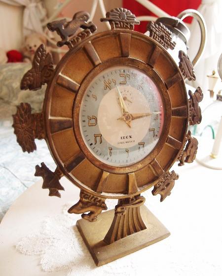 イスラエル製 アンティーク アナログ置時計 星座 金属製 手巻き