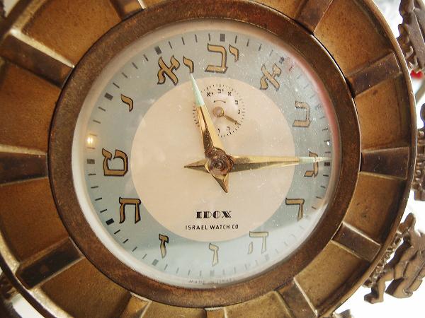 イスラエル製 アンティーク アナログ置時計 星座 金属製 手巻き_画像2