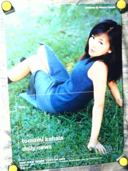 k2【ポスター/B-2】華原朋美/'98-daily news/告知用非売品ポスター