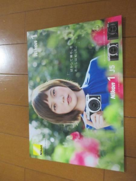 BA7042カタログ*ニコン*NIKON1 J5*2015.4発行23P