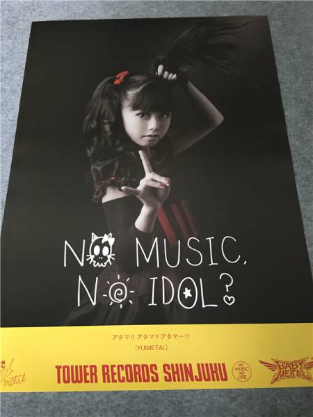 BABYMETAL NO MUSIC NO IDOL YUIMETAL ポスター