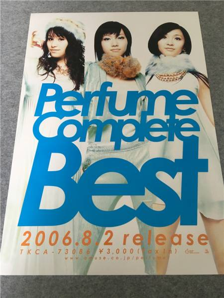 Perfume Complete BESTポスター