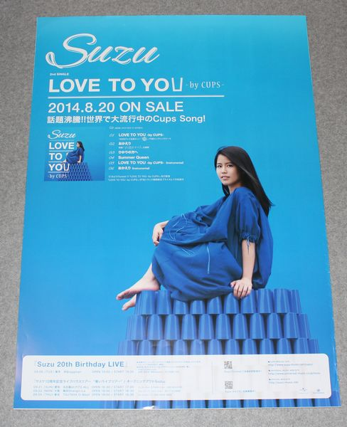 ●Ж4 告知ポスター Suzu [LOVE TO YOU-BY CUPS]