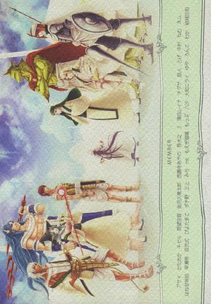 マギ同人誌■仰せのままに、王よ!■八人将アンソロジー_画像2