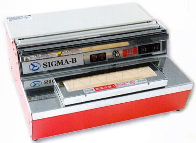 ARC 食品用ラップフィルム包装機 シグマラッパーB 省エネモデル_画像1