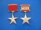 ソビエト連邦(ソ連) 社会主義労働英雄金星章