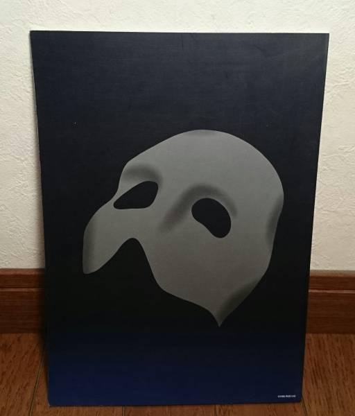 劇団四季ミュージカルパンフレット【オペラ座の怪人】2005/02