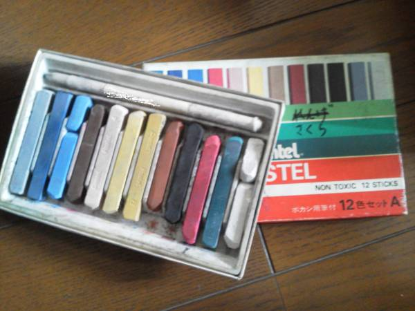 pastel 12 color set pastel color chock crayons real yahoo